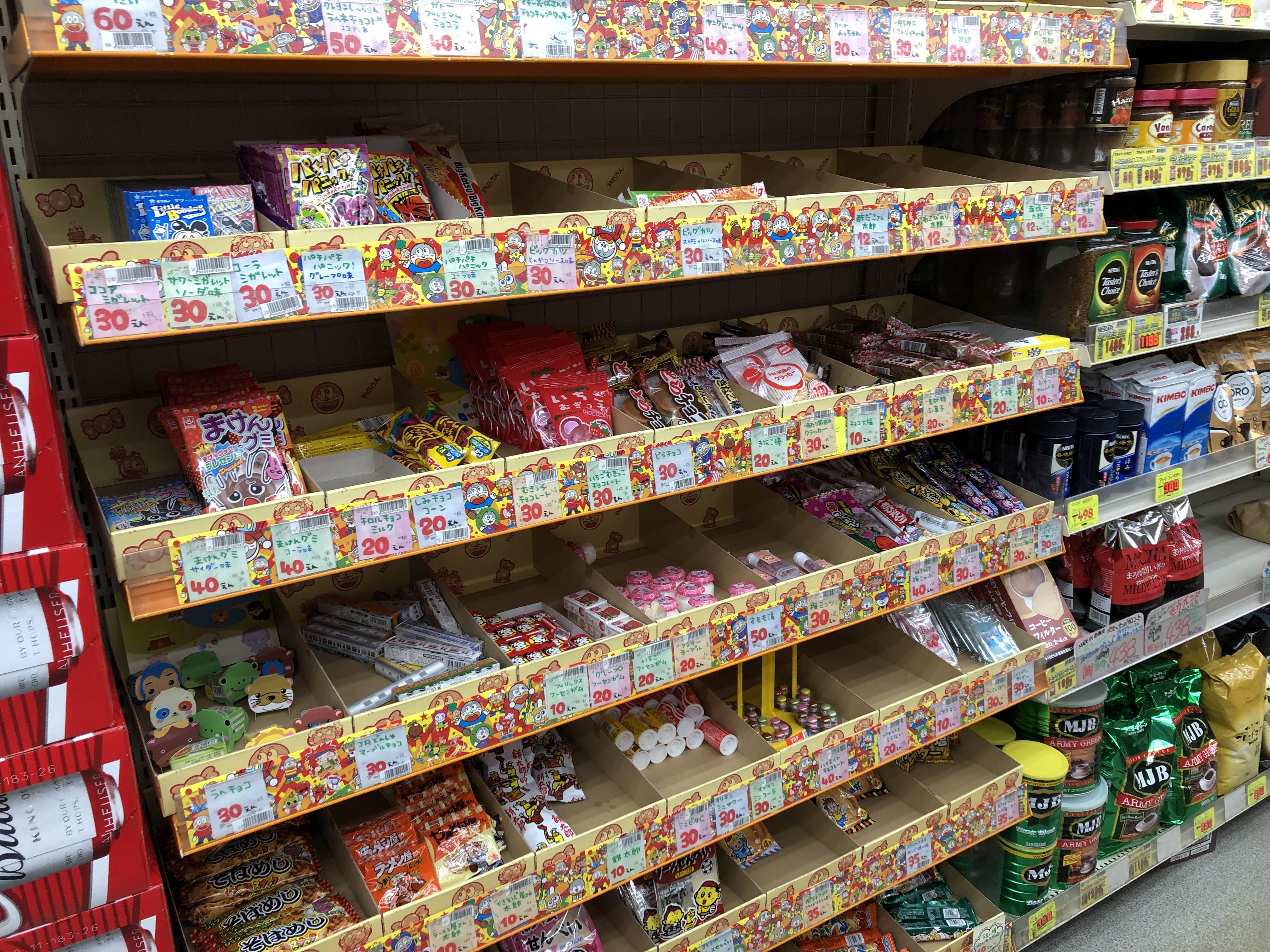 駄菓子売り場