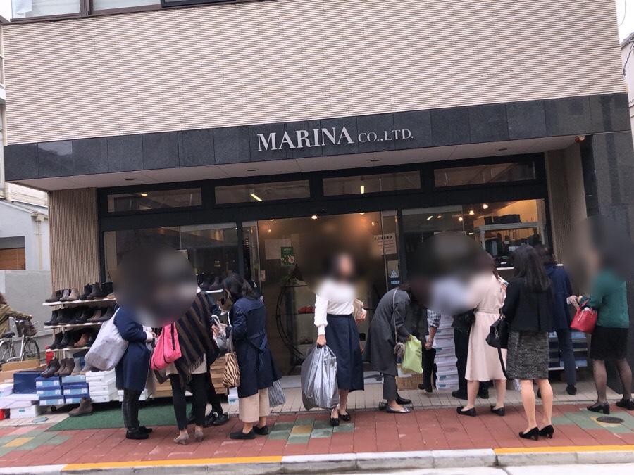 ブランド靴メインの店